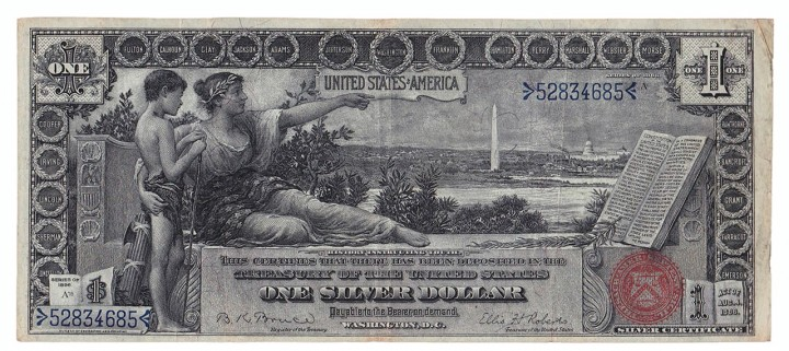 Fr. 225, One Dollar, Series of 1896, W-60